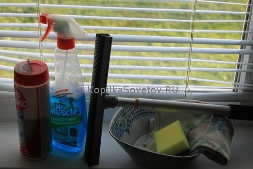 Инструменты и средства для мытья окон