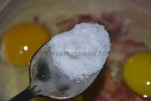 Положим соли