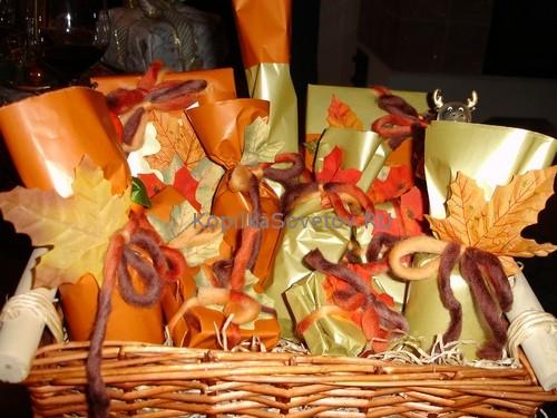 Подарки бабушкам и дедушкам