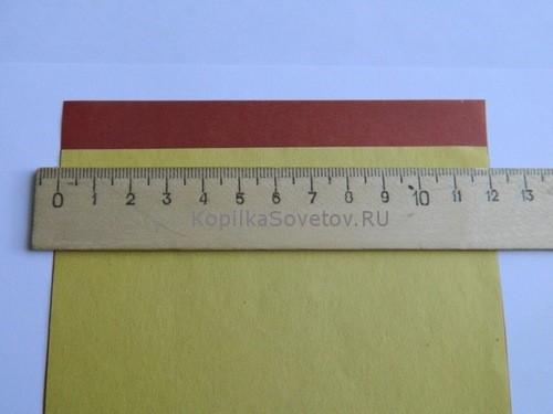 Бумага коричневая и желтая
