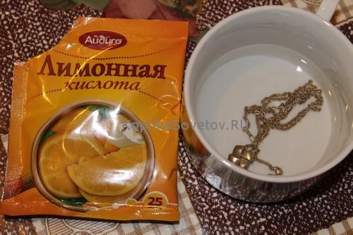 Чистим серебро лимонной кислотой