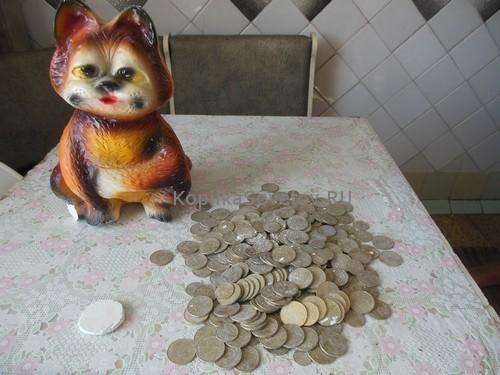 Вынимаем деньги