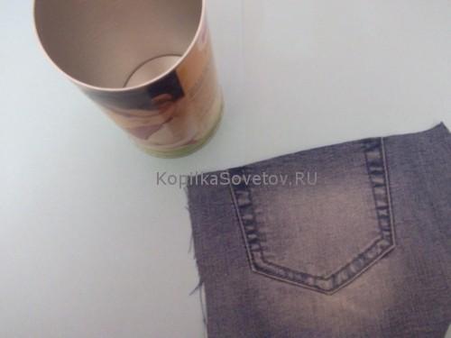 Банка и джинса